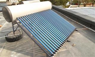 Vacuum solar technology