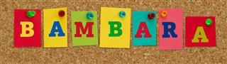 Bambara word