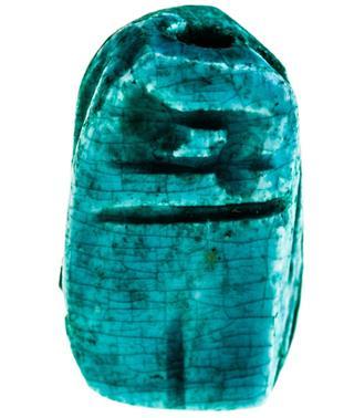 Scarab beetle using turquoise stone