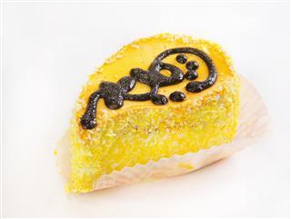 Sweet yellow cake