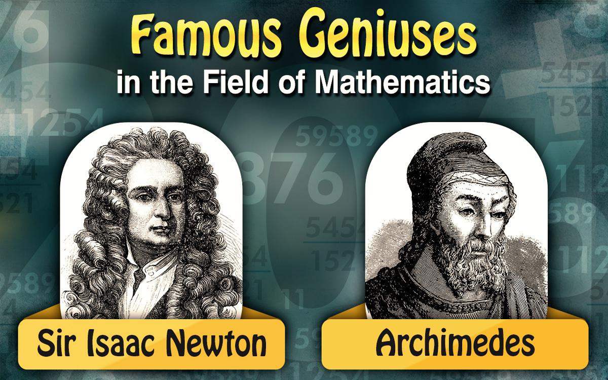 Famous Mathematicians List