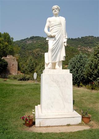 Aristotle the philosopher