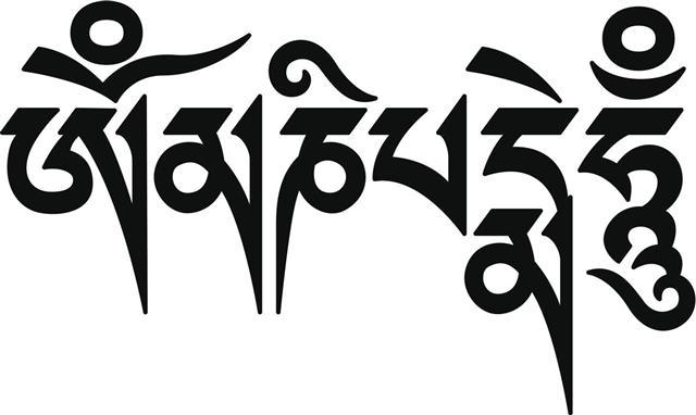 Om Symbol Buddhism