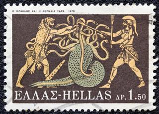 Greek stamp shows Hercules killing Lernaean Hydra