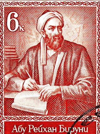 Abu Rayhan al-Birun