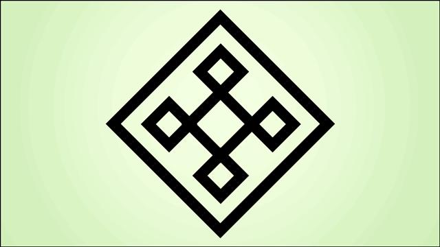 Alchemy quincunx symbol
