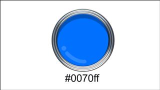 Brandeis Blue