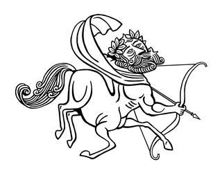 Zodiac Sagittarius Centaur