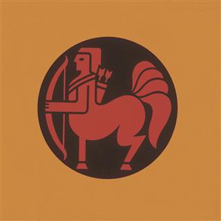 Sagittarius Zodiac Symbol