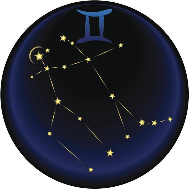 Zodiac Gemini Sign