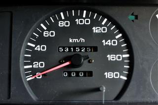 Vehicle Speed Meter