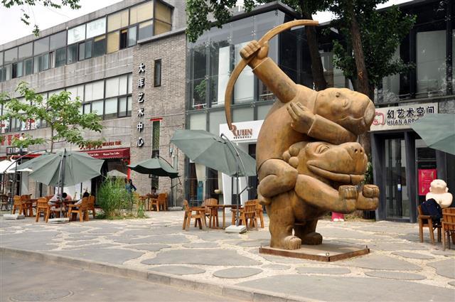Beijing Art Zone
