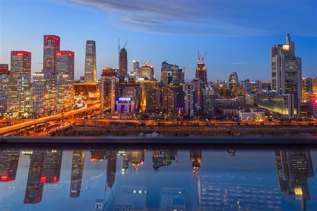 Beijing Central Business District Buildings