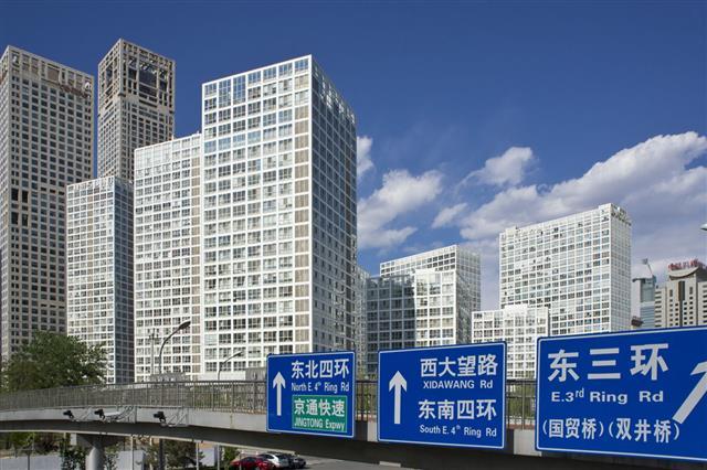 Beijing Jian Wai Soho