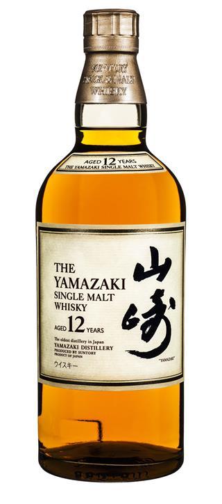 Yamazaki Japanese Whisky Bottle