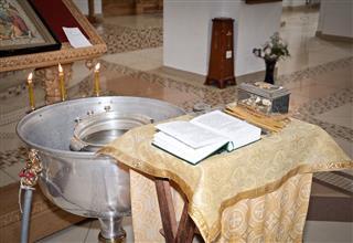 Orthodox Baptism In Russian Church