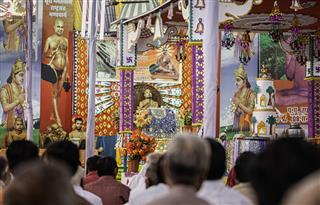 Jain Acharya