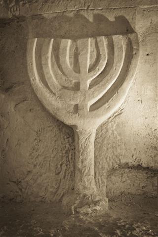 Ancient Stone Menorah