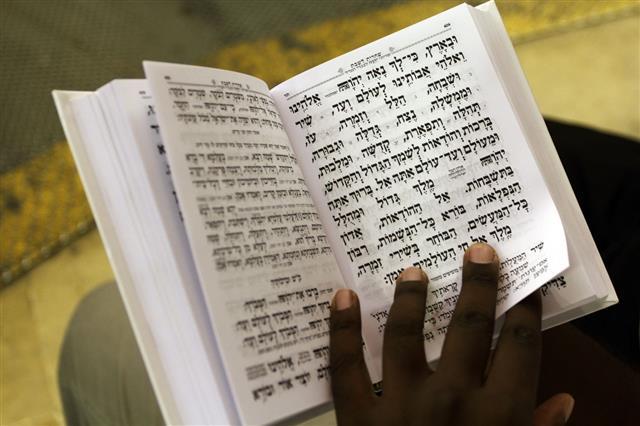 Black Jew Reading The Siddur