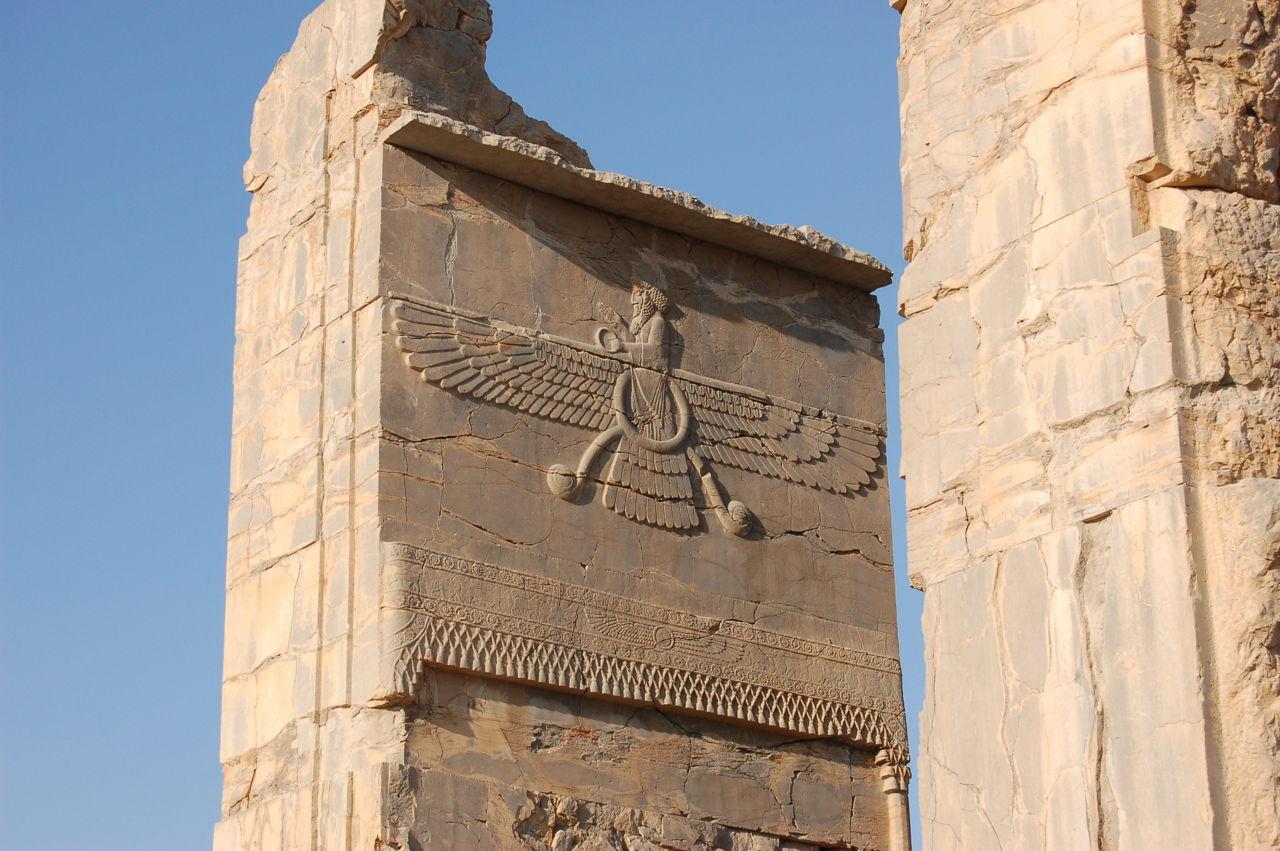 Egyptian God Set (Seth)