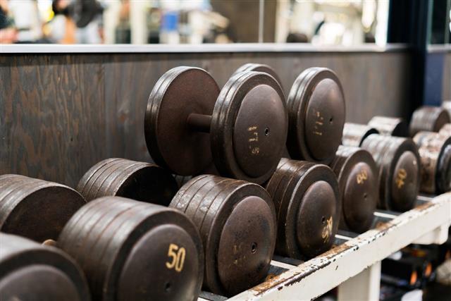 Gym In Osaka Japan