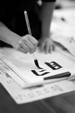 Kanji Calligraphy Practice