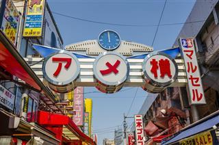Ameyoko Market Tokyo Japan