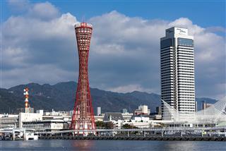 Skyline And Port Of Kobe Tower