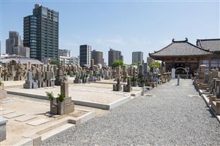 Japanese Graveyard Near Shitenno Ji Temple