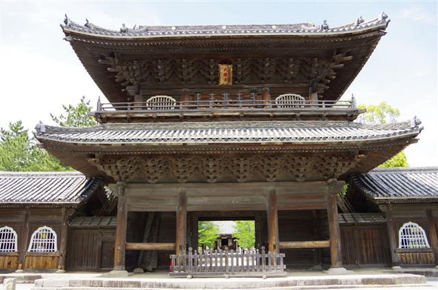 Daijo Ji Temple