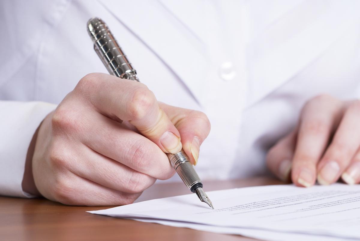 Application Letter Format
