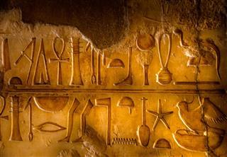 Two Rows Of Egyptian Hieroglyphs