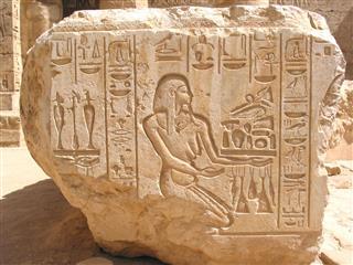 Egyptian Art And Hieroglyphic Symbols