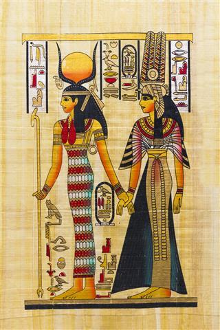 Egyptian Souvenir Papyrus