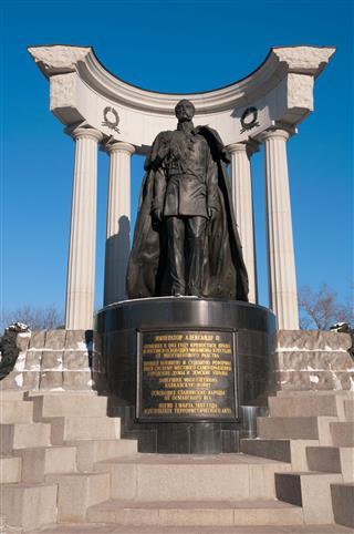Monument To Emperor Alexander Ii Of Russia