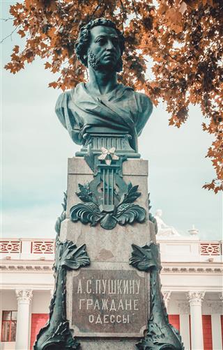 Monument Of Alexander Pushkin
