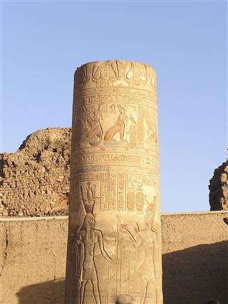 Kom Ombo Temples Ombos Egypt Africa