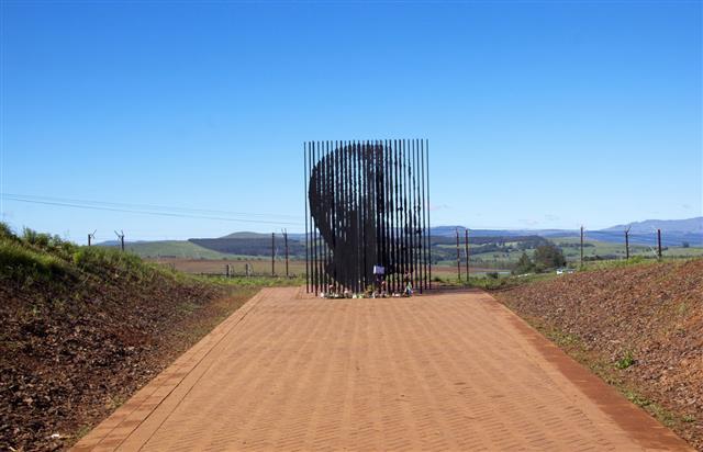 Nelson Mandela Capture Site In Howick
